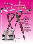 DJ JoJo's debut in Los Angeles CA